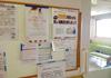 八戸市立市民病院(総合診療外来)