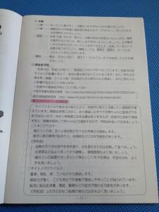 20130405_2