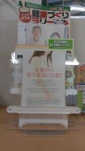 2013-10愛知県河合歯科第3医院