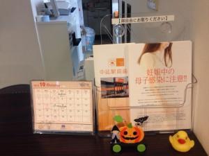 2013-10東京 中延駅前歯科2