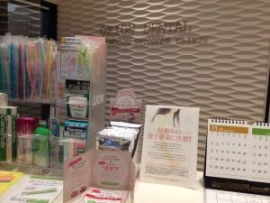 2013-10東京オリオン歯科