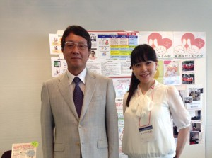 大会長の山田先生とトーチの会代表