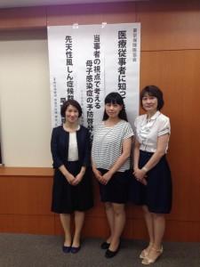 保険医協会にてDr松本、代表、Dr細部