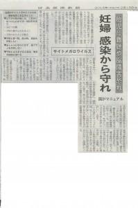 nikkei20150218